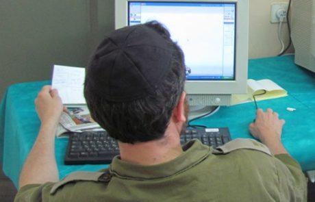 דעה:' שניים אוחזין בזקן היהודי'