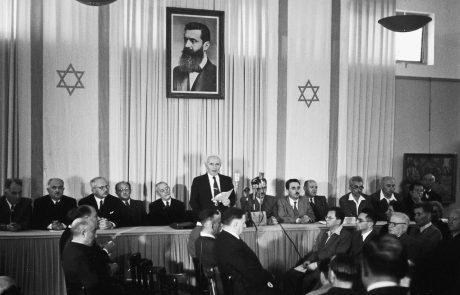 אנו מכריזים בזאת על הקמת מדינה יהודית בארץ ישראל, היא מדינת ישראל. דוד בן-גוריון